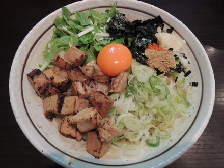 キミスタ(850円)