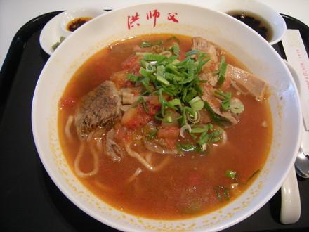 紅麹蕃茄牛腩麺(250NT$)