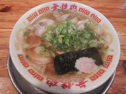 009限定 極煮干ラーメン(750円)