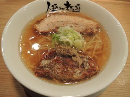 かにらーめん(750円)