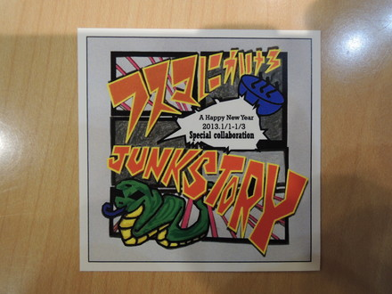 JUNK STORYとフスカケのコラボステッカー