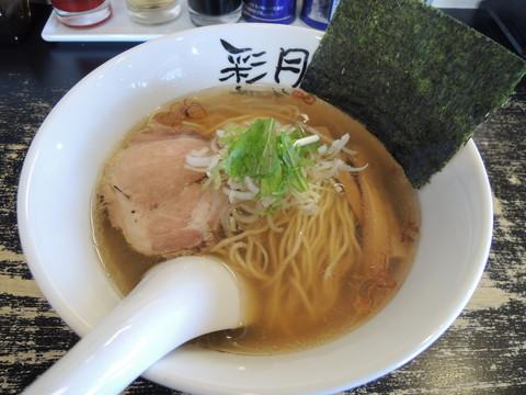 和風塩らーめん(全粒粉麺)(670円)