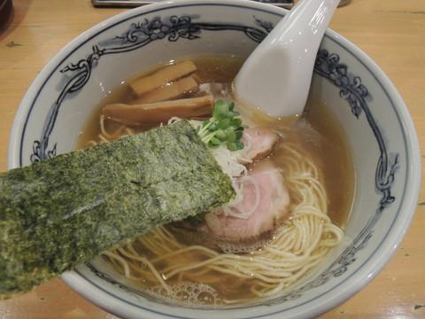 塩らーめん(750円)