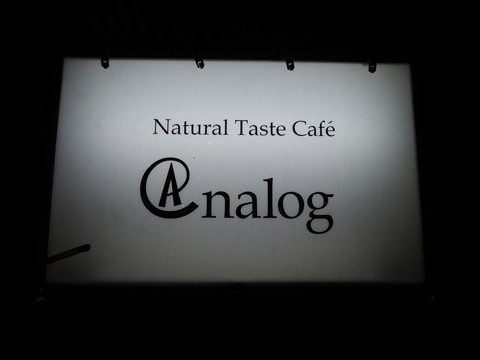 Natural taste cafe analog(看板)