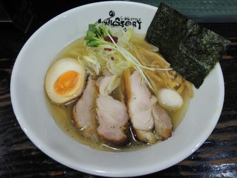 燻製鶏塩 ~コラボ館SP~(1000円)