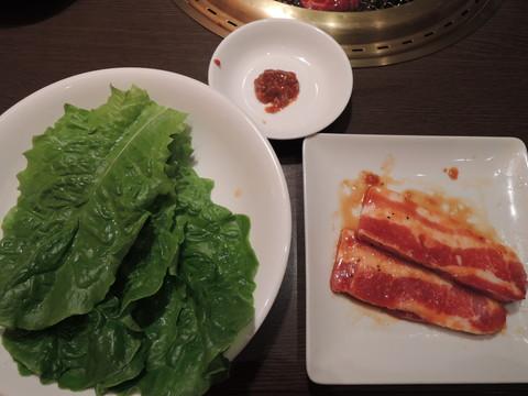 デジカルビセット(チシャ菜付)