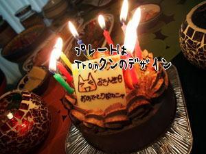 My Birthday♪
