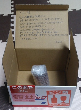 DSC_0581_20130530011215.jpg