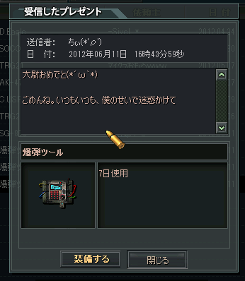 20120613073321825.png