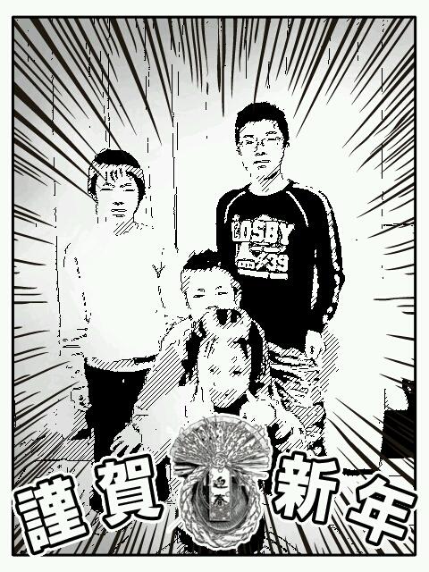 mangafu_20121231195106.jpg