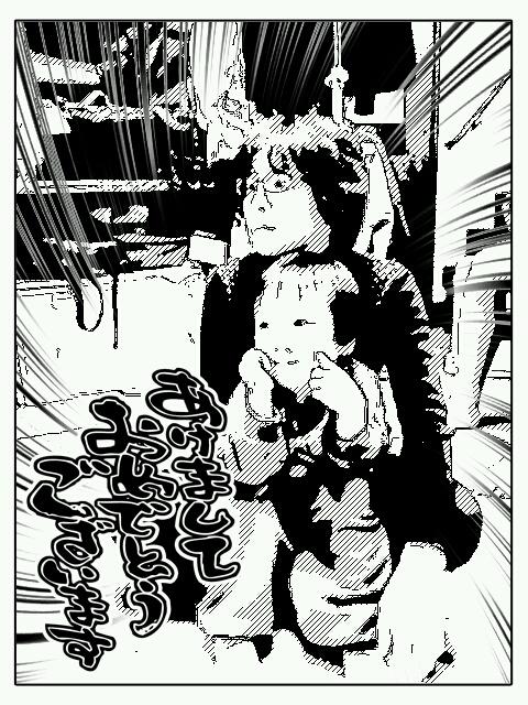 mangafu_20121231222951.jpg