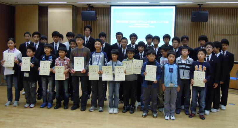 磐田ノード大会2012選手
