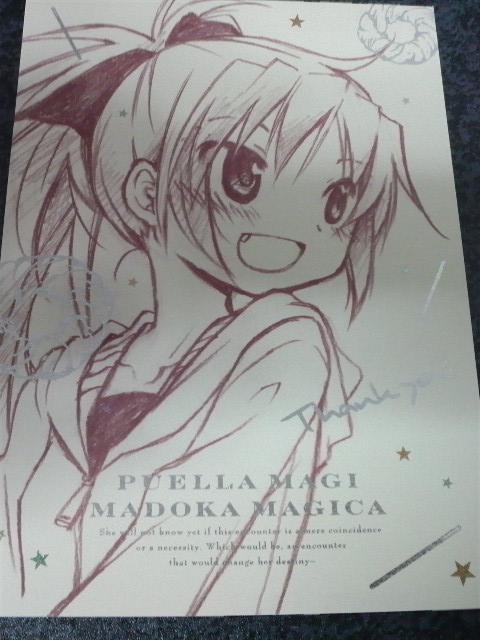 杏子ポストカード
