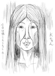uro-kchan.jpg