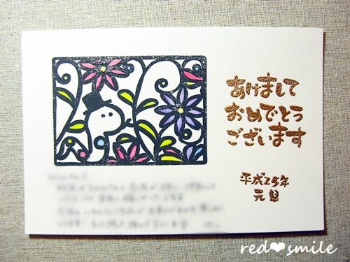 11_20130111180609.jpg