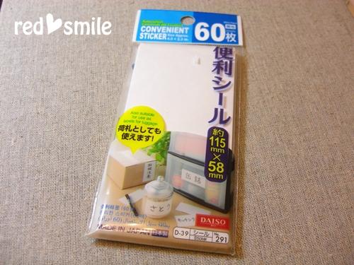 4_20120726105209.jpg