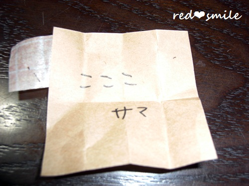 7_20121218192709.jpg