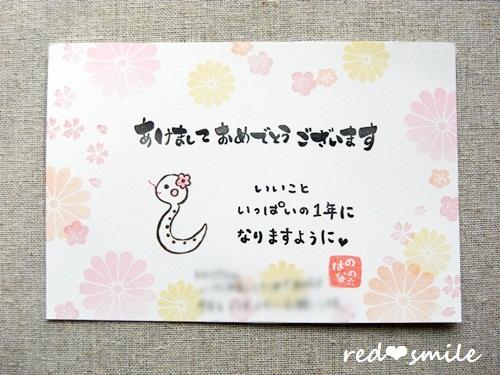 7_20130111180601.jpg
