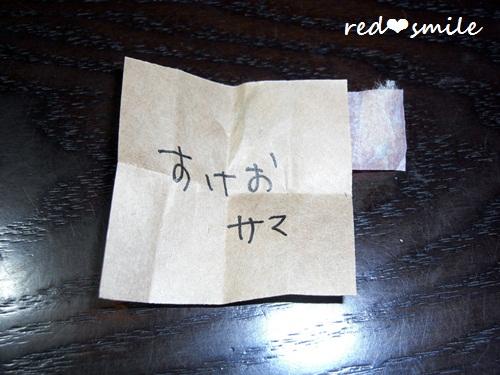 9_20121218192714.jpg