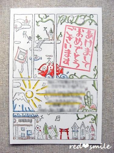 9_20130111180605.jpg