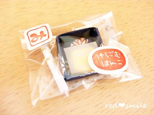 hug_2012_11_4.jpg