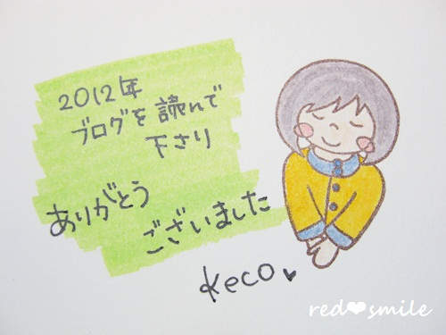 kh_590.jpg