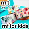 mt_for_kids_100.jpg