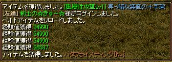 RedStone 12.04.17[00].bmp