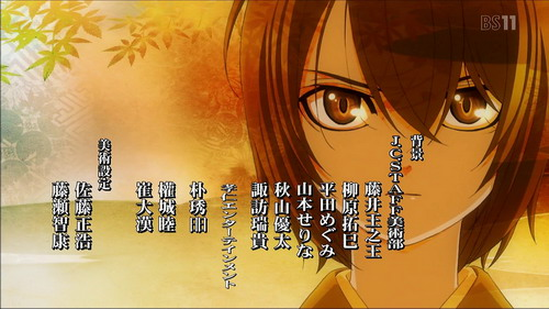 [TokyoRaw-Anime.com] Hakuoki Reimeiroku - 02 (BS11 1280x720 x264 AAC).mp4_001361234