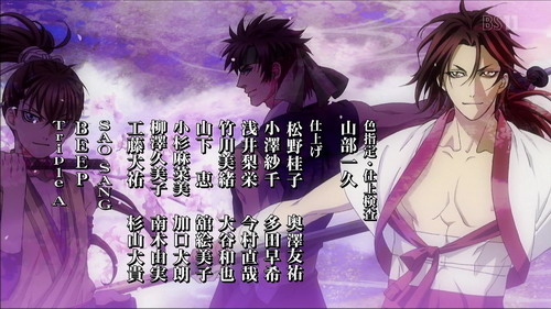 [TokyoRaw-Anime.com] Hakuoki Reimeiroku - 02 (BS11 1280x720 x264 AAC).mp4_001355854