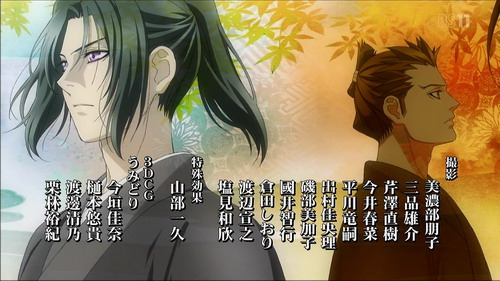 [TokyoRaw-Anime.com] Hakuoki Reimeiroku - 02 (BS11 1280x720 x264 AAC).mp4_001366490