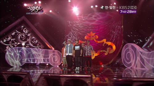 120810 Only One KBS Music Bank.tp_000008807