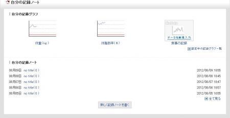 P1000120_convert_20120809190157.jpg