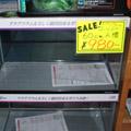 水槽¥980