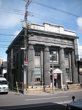 京都 なごみ館 029.jpg