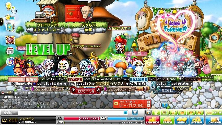 Maple140119_015923.jpg
