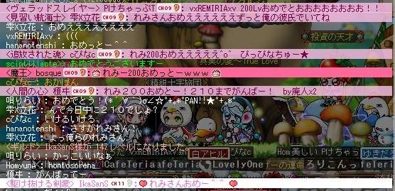 Maple140119_02257521.jpg