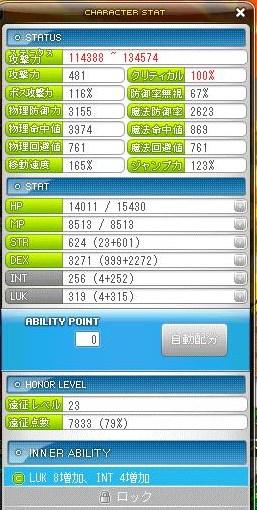 Maple140202_184909.jpg