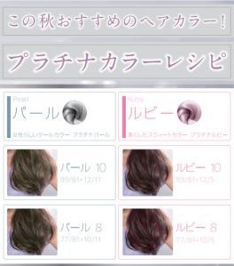 miya1_20120916211526.jpg