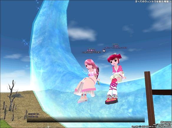 mabinogi_2012_09_22_018.jpg