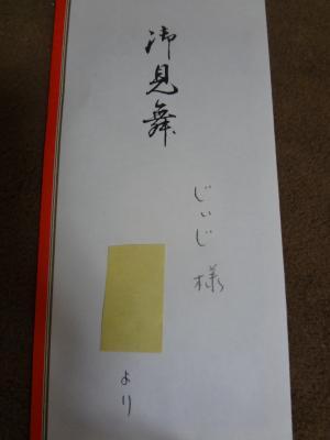 20120611_3424_convert_20120611223116.jpg