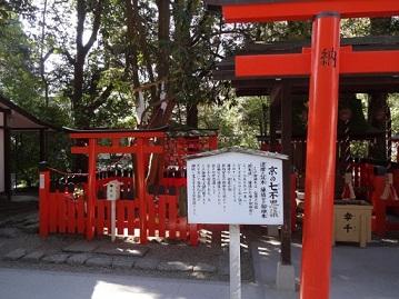 kyouto119.jpg