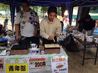 takoyaki10112.jpg