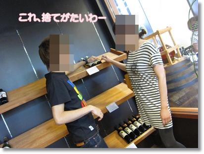 IMG_0159-1.jpg