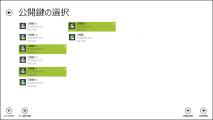 screenshot_09182012_121857.png