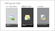 screenshot_09262012_083022.png