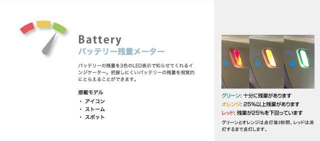 スクリーンショット 2012-05-20 10.00.57