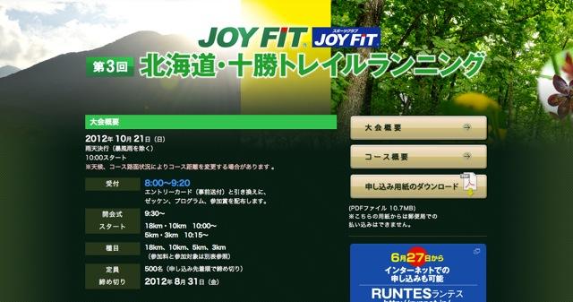 スクリーンショット 2012-09-11 0.36.26