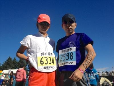札幌マラソン06