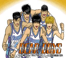 Dear Boys (J)000